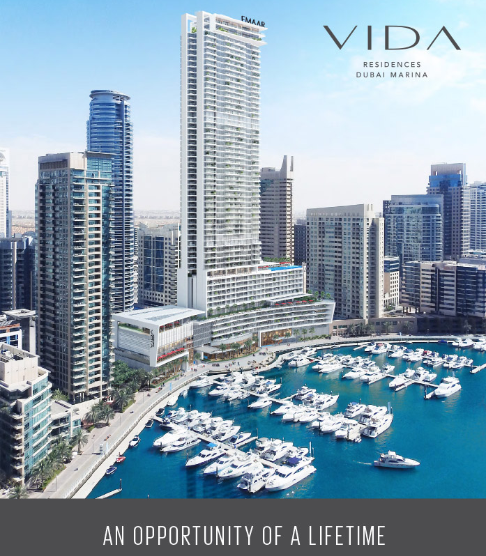 Vida Residences by Emaar