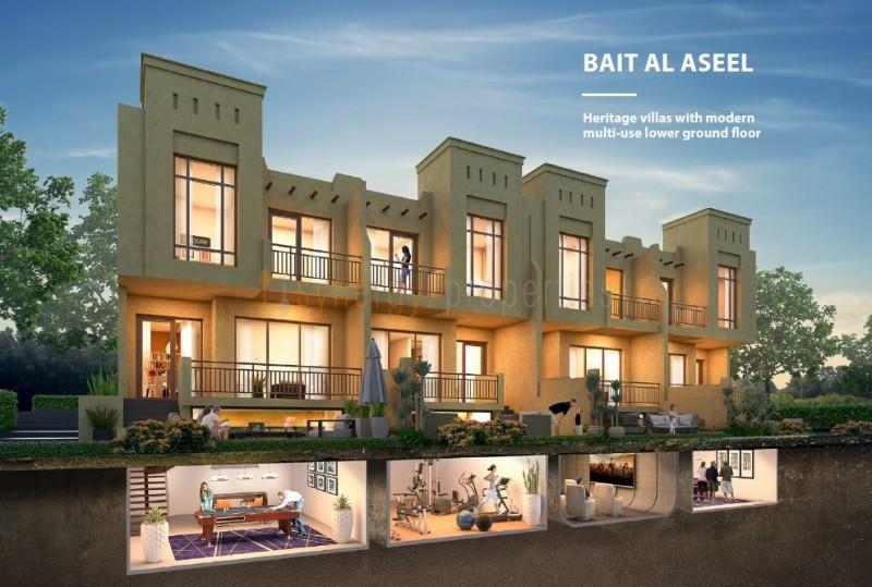 Bait Al Aseel