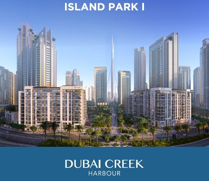 IslandPark1_Elevation