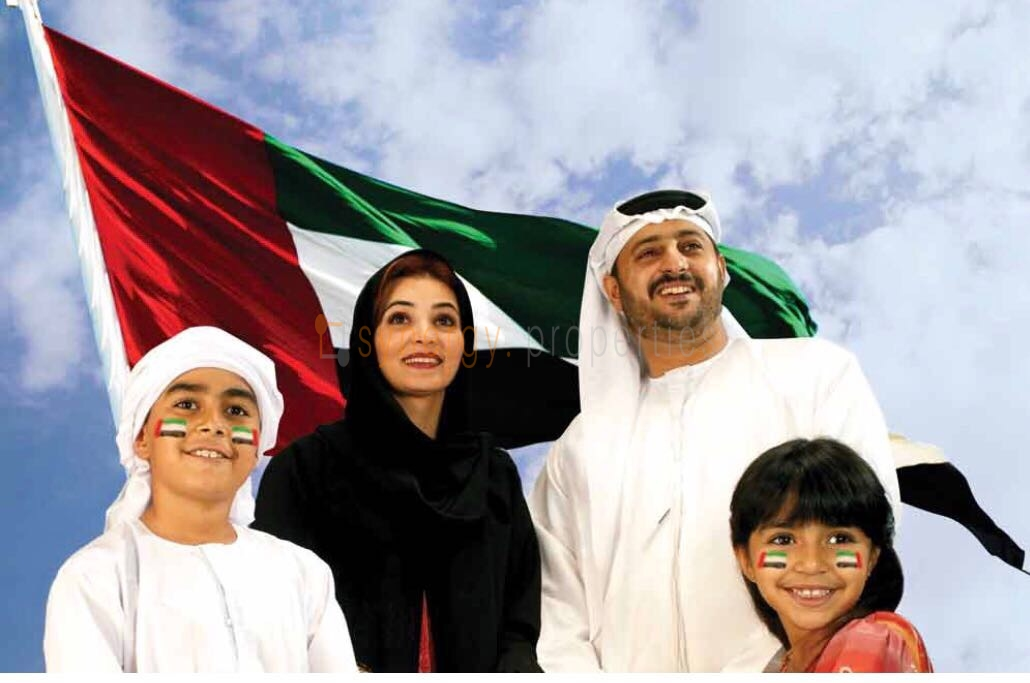 UAE NATIONAL
