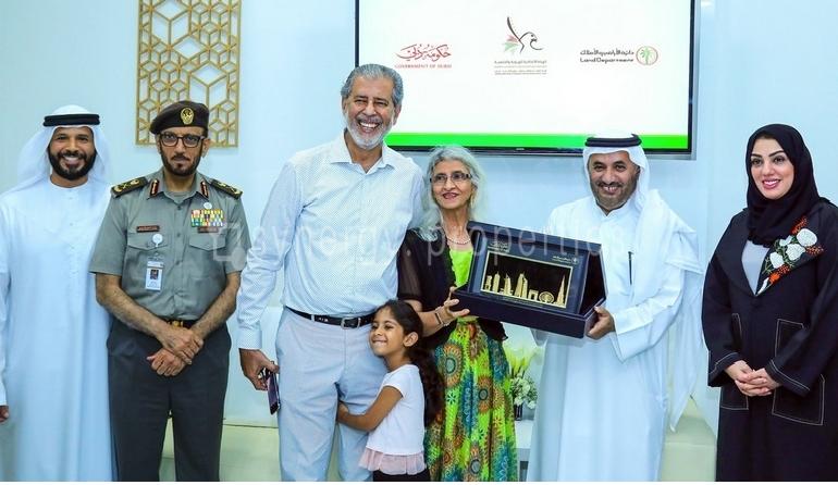 5 Year UAE Residency